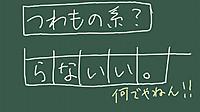 Kokuban2