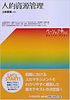 Jintekishigenbook_2