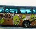 チキンラーメンのバス