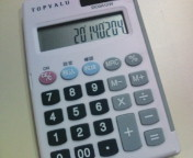 348円の電卓(*^_^*)